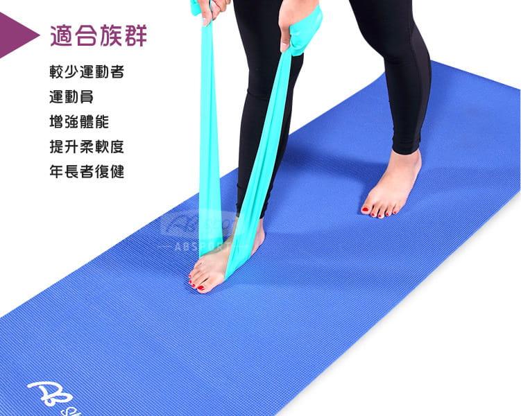 【ABSport】瑜珈彈力帶(0.65mm*150cm)/拉筋帶/伸展帶/皮拉提斯帶/韻律拉帶 5