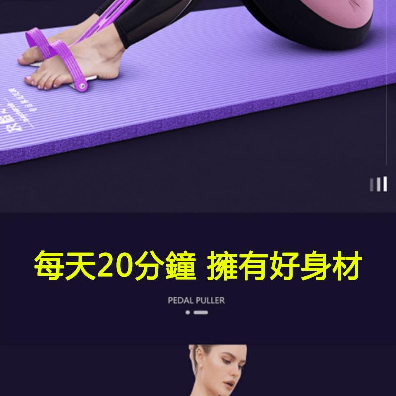 仰臥起坐腳蹬拉力健身器材 20