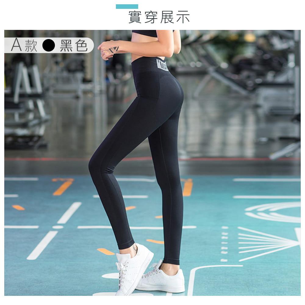 【NEW FORCE】高彈力瑜珈運動緊身褲-多款多色任選 8