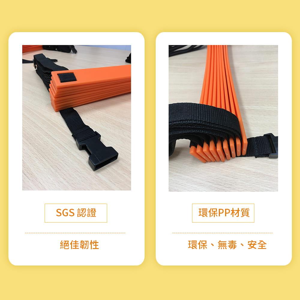 【NORDITION】4M步伐訓練跳格梯◆台灣製 訓練梯 敏捷 速度 繩梯 腳力 調整式 可加長 贈收納袋 田徑球隊 2