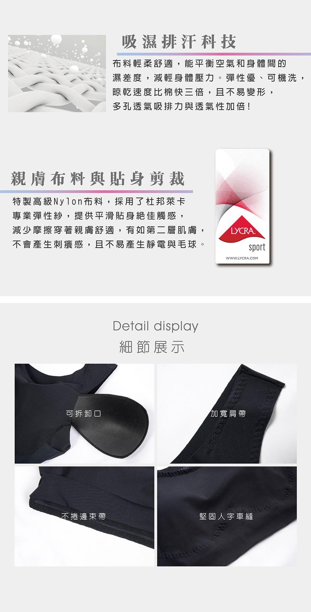 【MARIN】台灣製-4D裸感輕柔無痕內衣 4