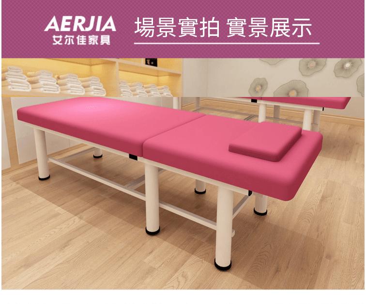 折疊美容床美容院專用按摩床理療床推拿床家用美睫紋身床 10