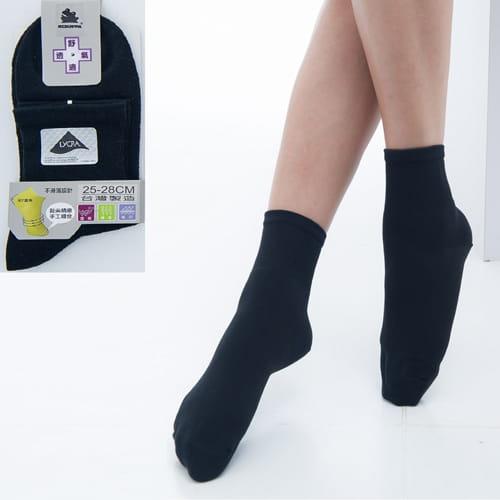 【KEROPPA】舒適透氣減臭加大短襪中性x兩雙C98006-X 0