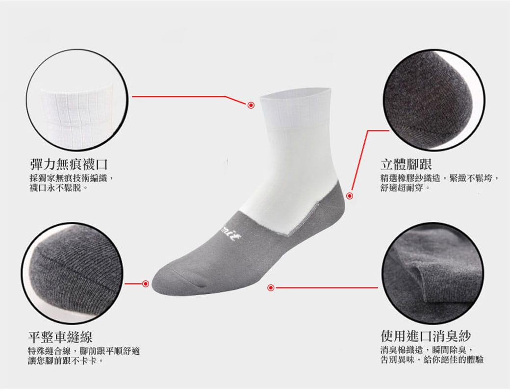 【力美特機能襪】優質學生襪(白灰) 3