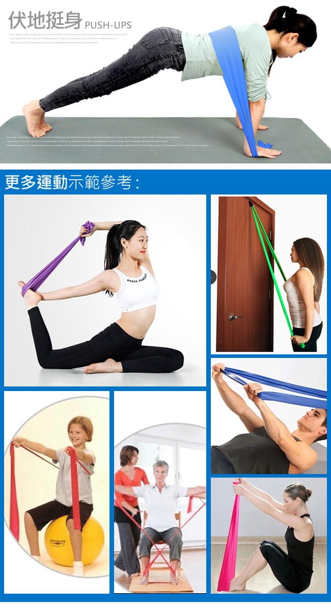台灣製造 彼拉提斯帶+40D瑜珈磚(2入) 11