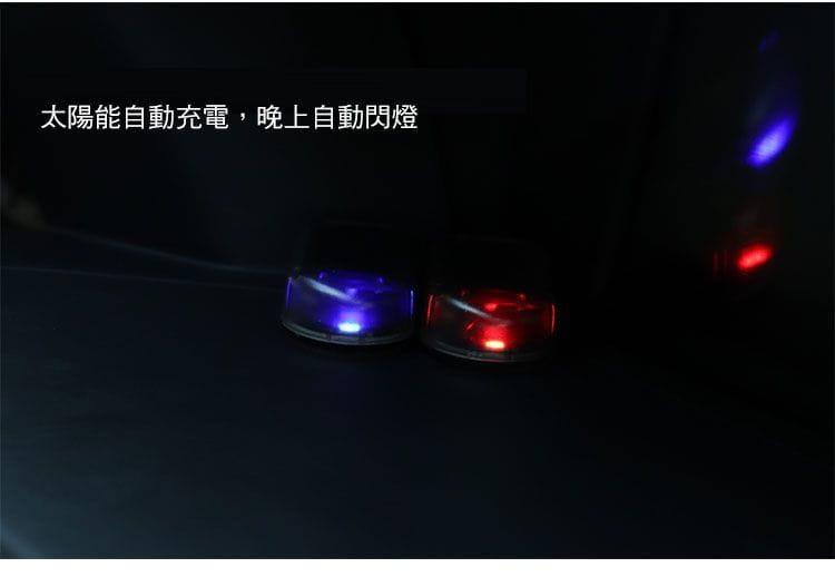 超擬真太陽能防盜警示燈 5