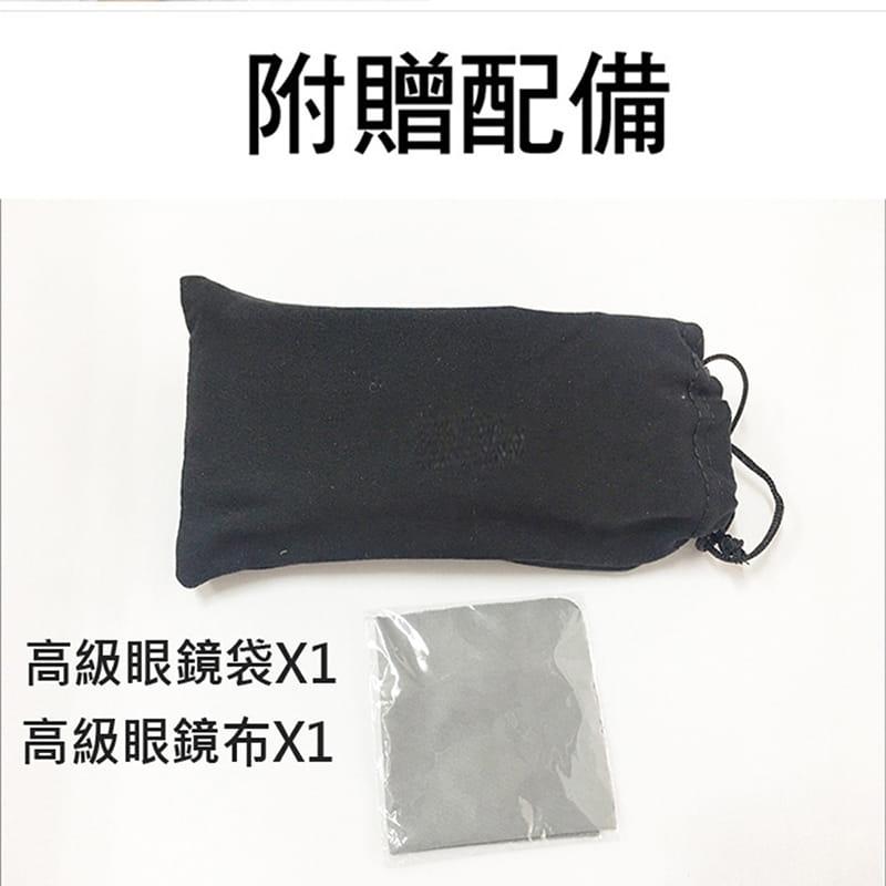 【英才星】台灣製防霧透明運動護目眼鏡 加贈眼鏡袋+眼鏡布 15