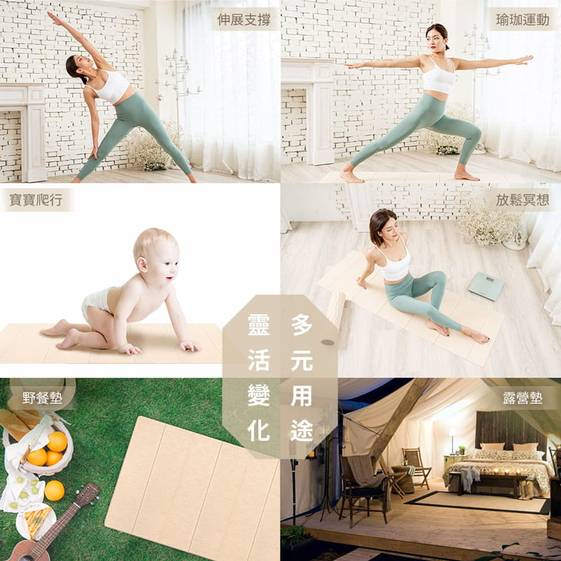Comefree植纖極輕摺疊瑜珈墊 5