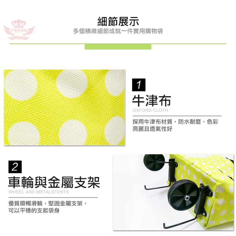 多功能環保購物袋 16