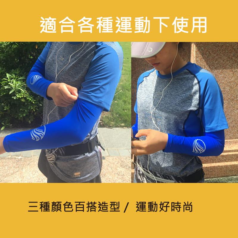 運動涼感防曬袖套 男女適用 2