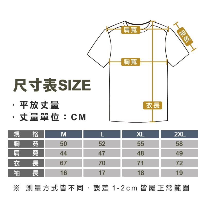 陽離子機能排汗衫 14