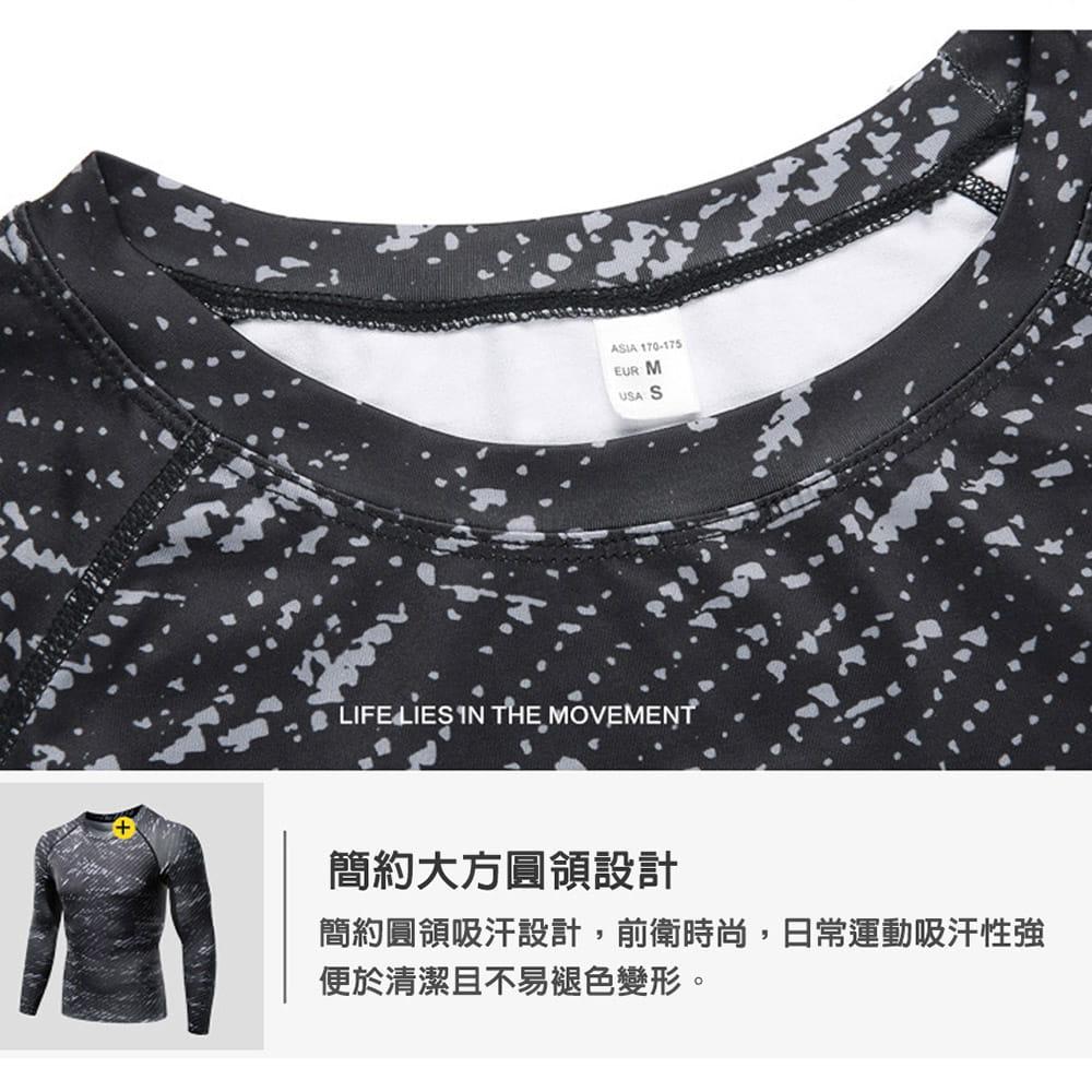【NEW FORCE】彈力長袖混色速乾排汗衣-2色可選 7
