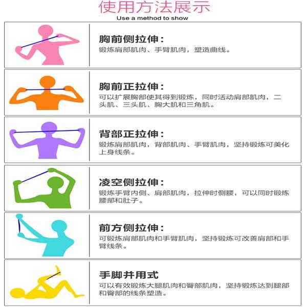 瑜珈八字繩 8字拉力器 瑜伽拉力繩 彈力拉力繩 擴胸 塑胸器 家用健身器材【SV6395】 4