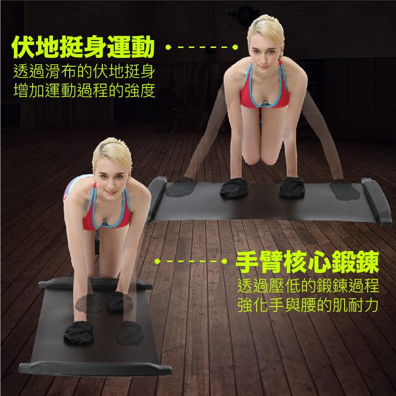 【台灣橋堡】女人我最大 推薦 超有氧滑步墊 在家也能easy瘦 8