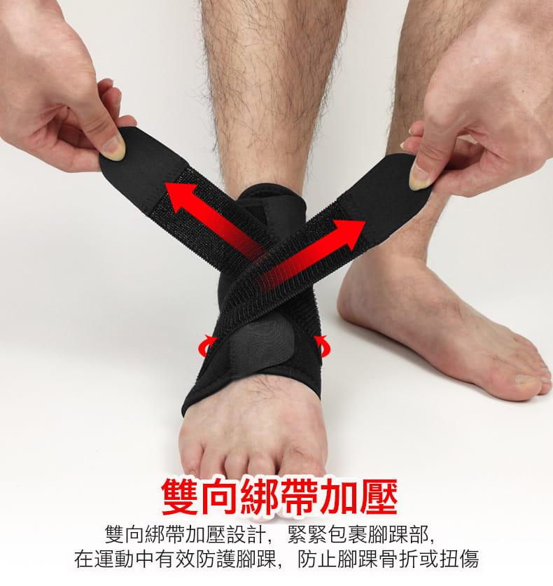 調式雙向超透氣運動護踝 9