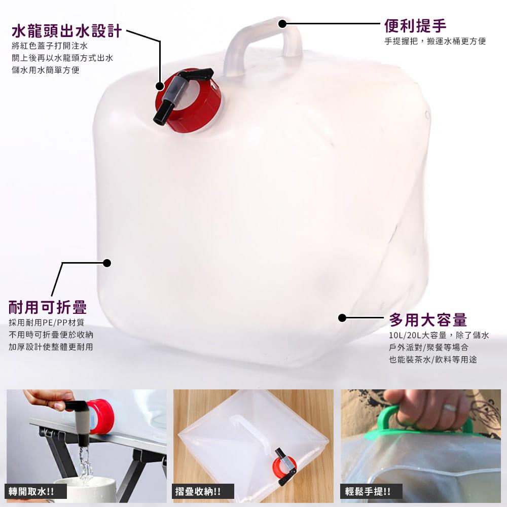戶外便攜水龍頭儲水桶(10L) 2