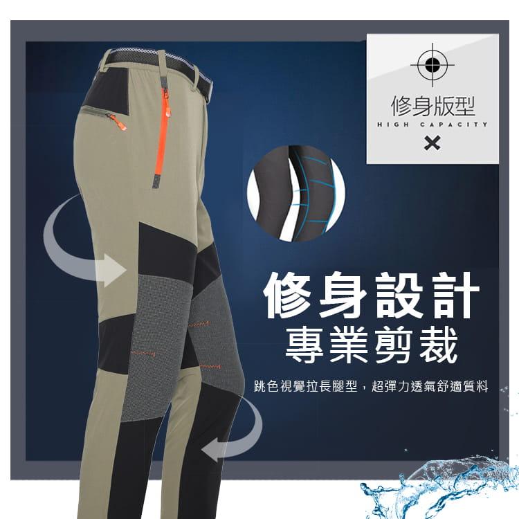 薄款拼色超彈力速乾褲 加大碼工作褲休閒褲 M-8XL碼【CP16046】 5