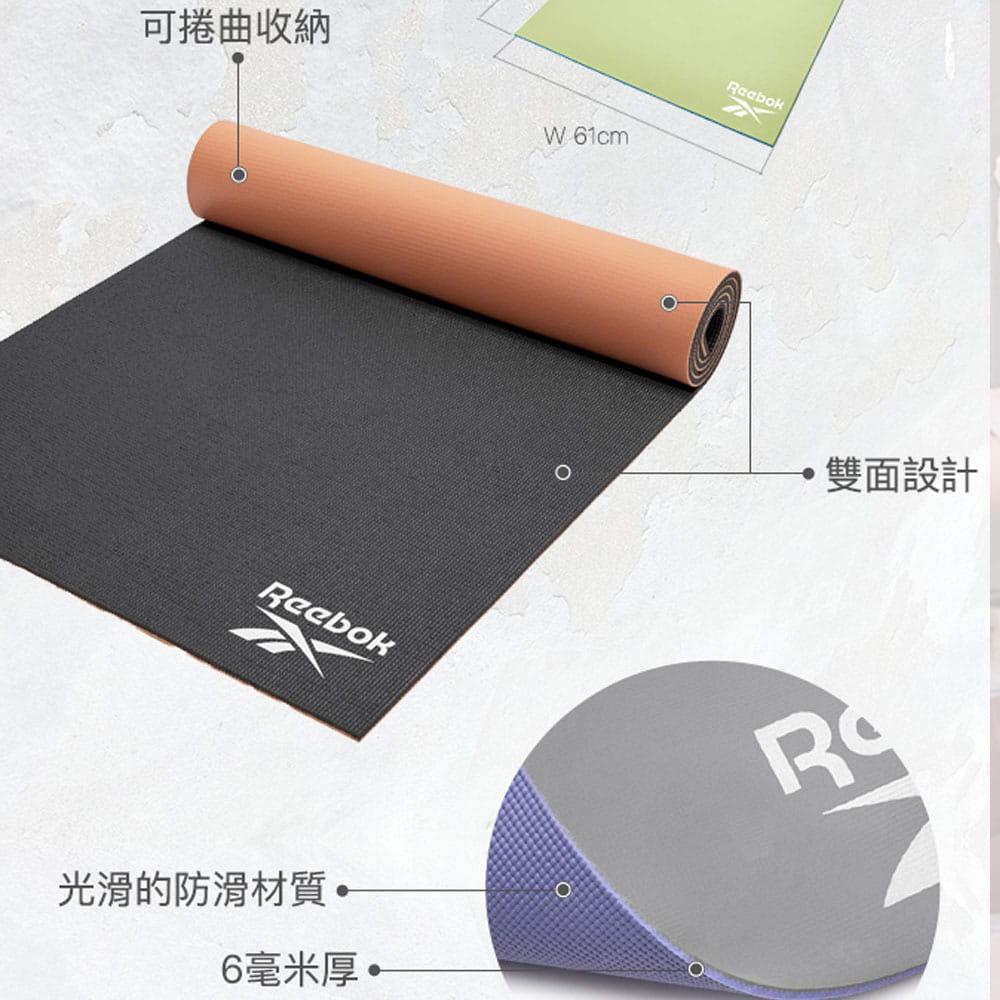 【Reebok】專業訓練雙色瑜珈墊-6mm(共三款) 6