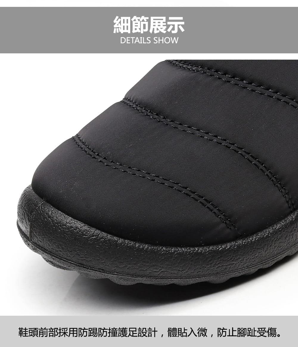 防水保暖防滑厚毛絨雪靴(36-42碼/3色可選) 16