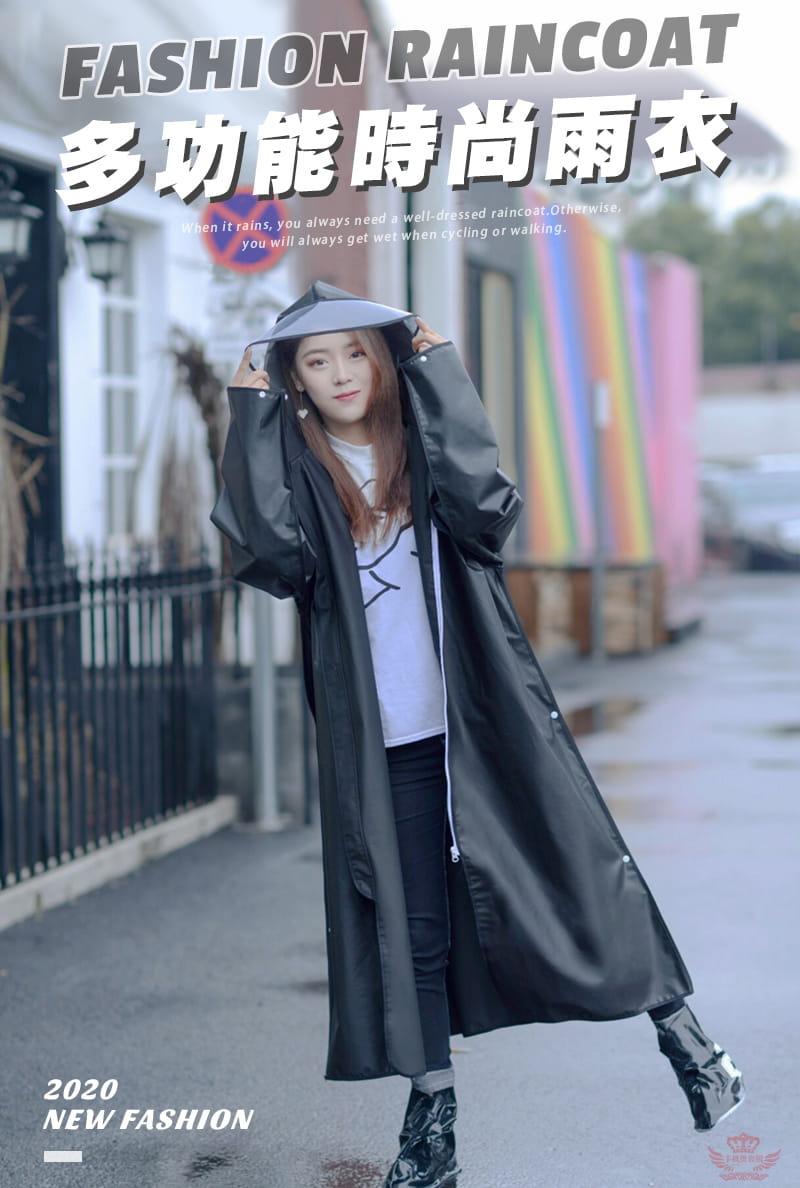 多功能時尚雨衣-英倫風收縮繩設計 多種穿法 可背背包 1