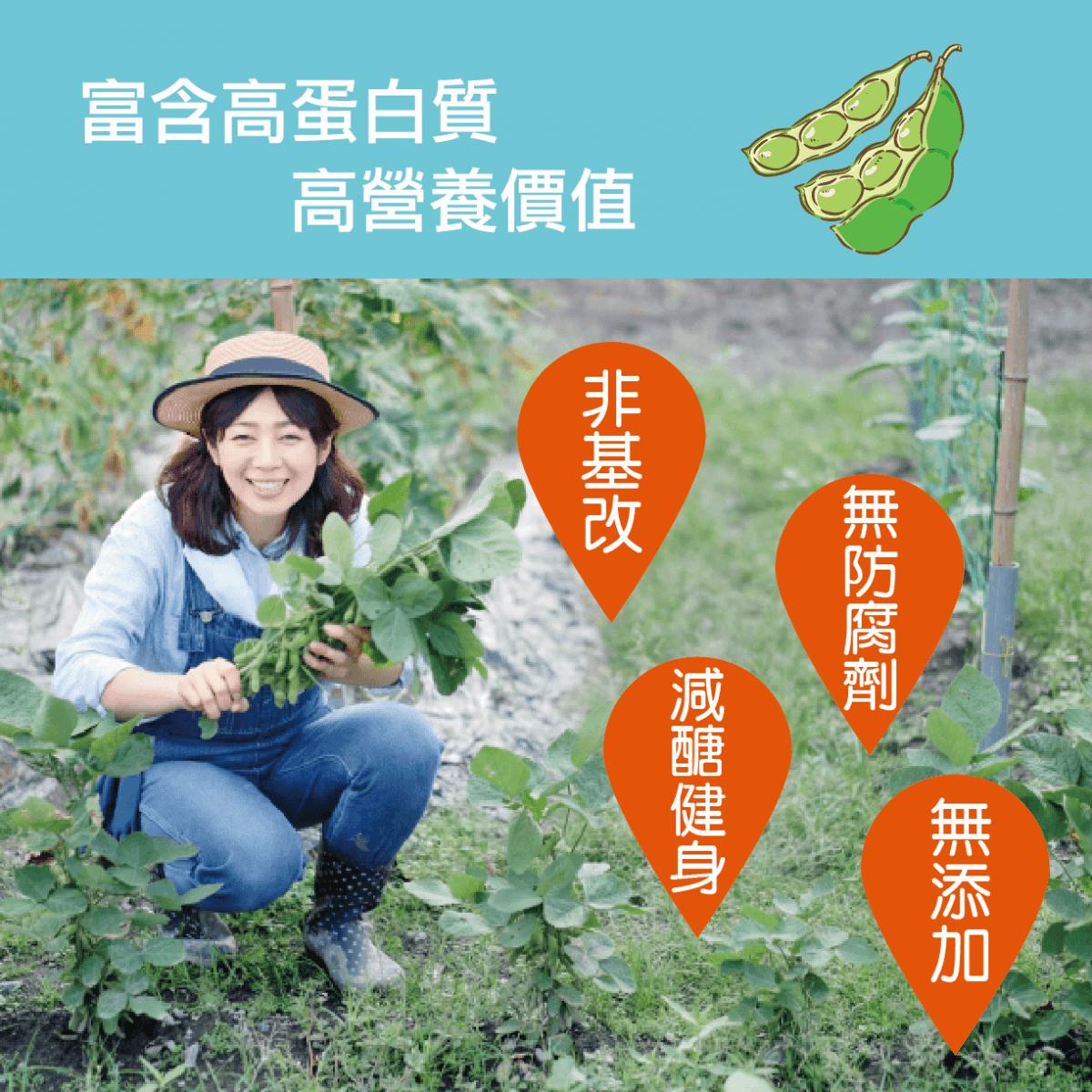 【田食原】新鮮冷凍毛豆仁 300g 養生即食 健康減醣 低碳飲食 健身餐  卵磷脂  冷凍蔬菜 3