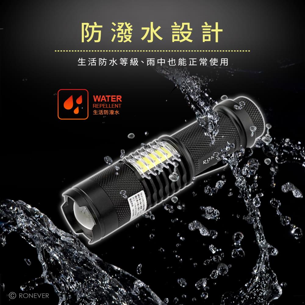 【RONEVER】PA-T6 COB工作燈手電筒 4
