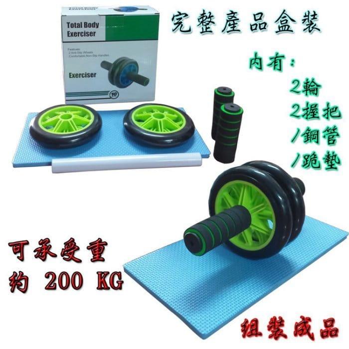 超靜音健腹輪(送加厚海棉墊) 1