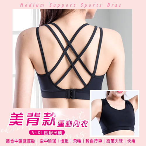 【WISENFIT】台灣製-美背款運動內衣 0