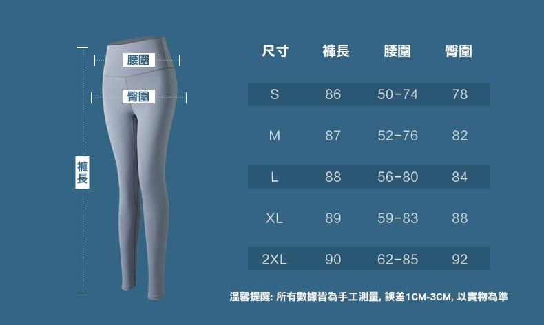 【健身神器】性感高腰蜜桃裸感健身壓力褲 瑜珈褲 重訓褲 運動褲 健身褲 9