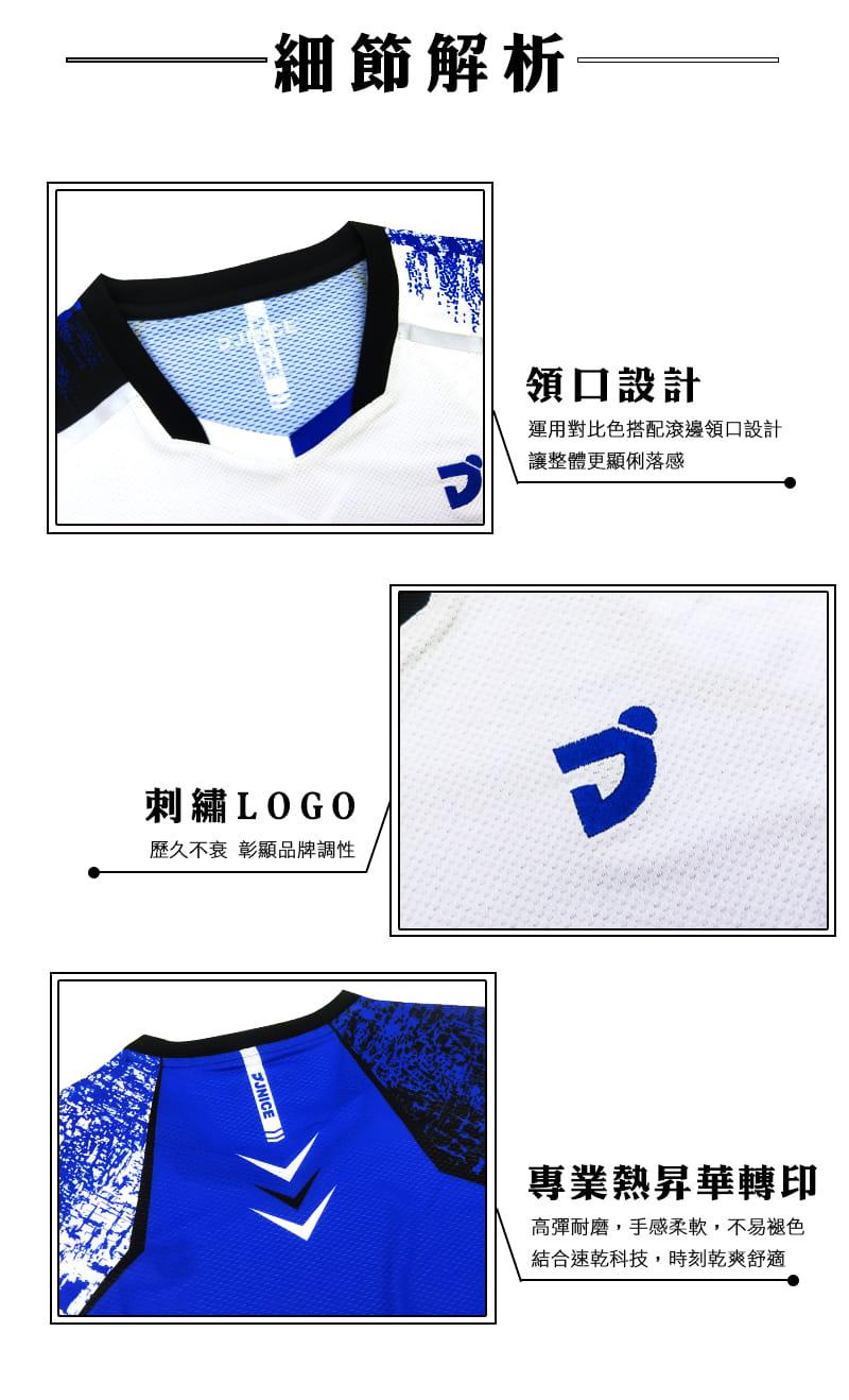 【JNICE】韓版晨曦羽球競技衫(男版)-白藍 2