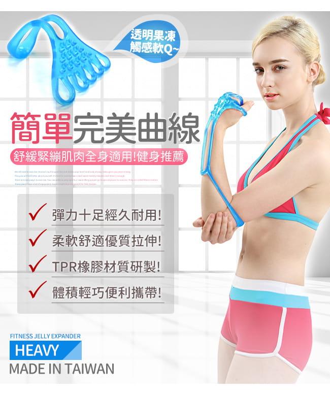 台灣製造!!五指型QQ果凍拉力繩   果凍繩彈力繩 2