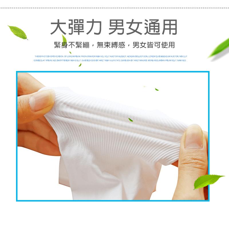 AQUA-X冰絲防曬袖套(無指款) 4