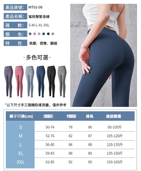 (快速出貨)女瑜伽健身褲 (提臀緊身收腹) 2