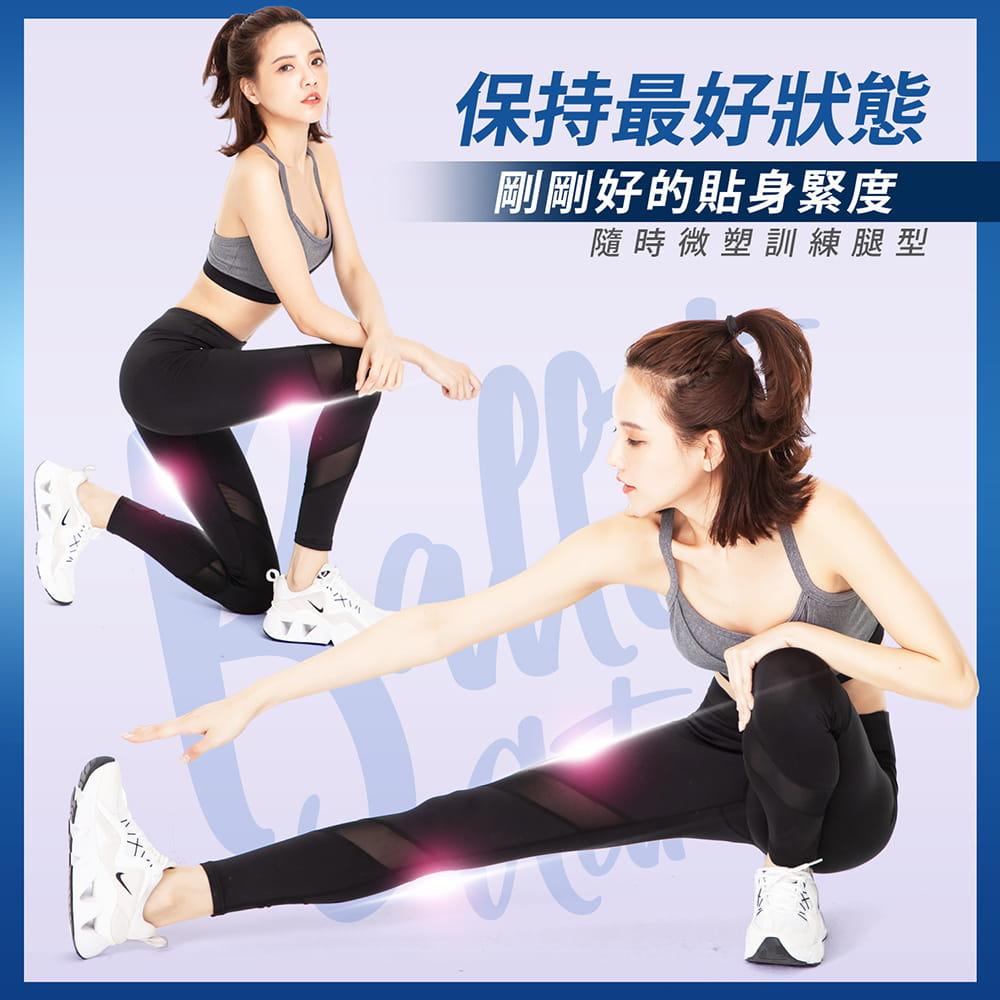 【GIAT】台灣製UV排汗機能壓力褲(芭蕾女伶款) 8