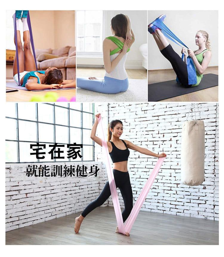 加長版超彈力瑜珈健身拉力帶 8