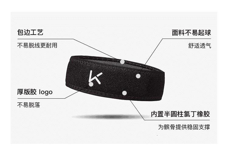 髕骨帶籃球護具護膝運動跑步膝蓋緩沖透氣便攜可調節 1