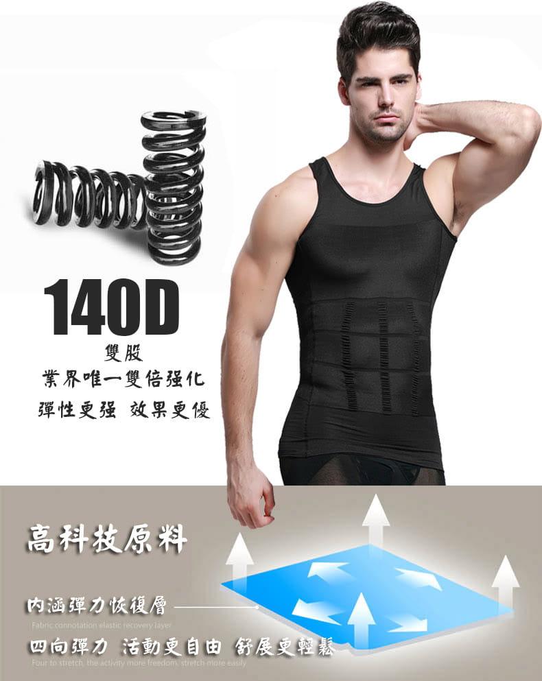 MIT男塑身衣140D改良加強版 6