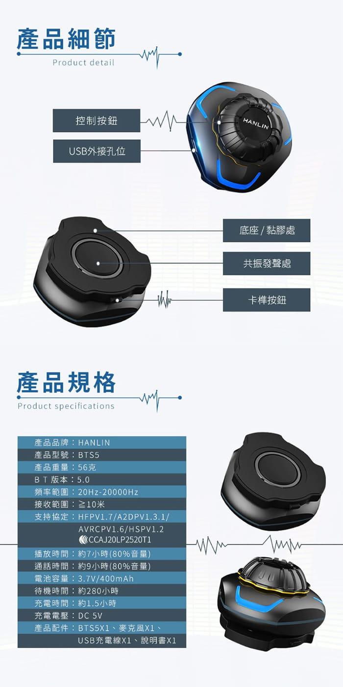 骨傳導安全帽藍芽耳機 藍芽耳機 呼叫SIRI 防水IP68 安全帽藍芽耳機 HANLIN 8