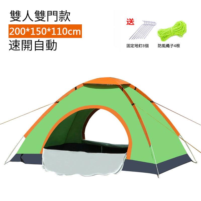 戶外運動全自動帳篷2人戶外雙人單人帳篷3-4人沙灘防曬防雨自駕遊野外露營 4