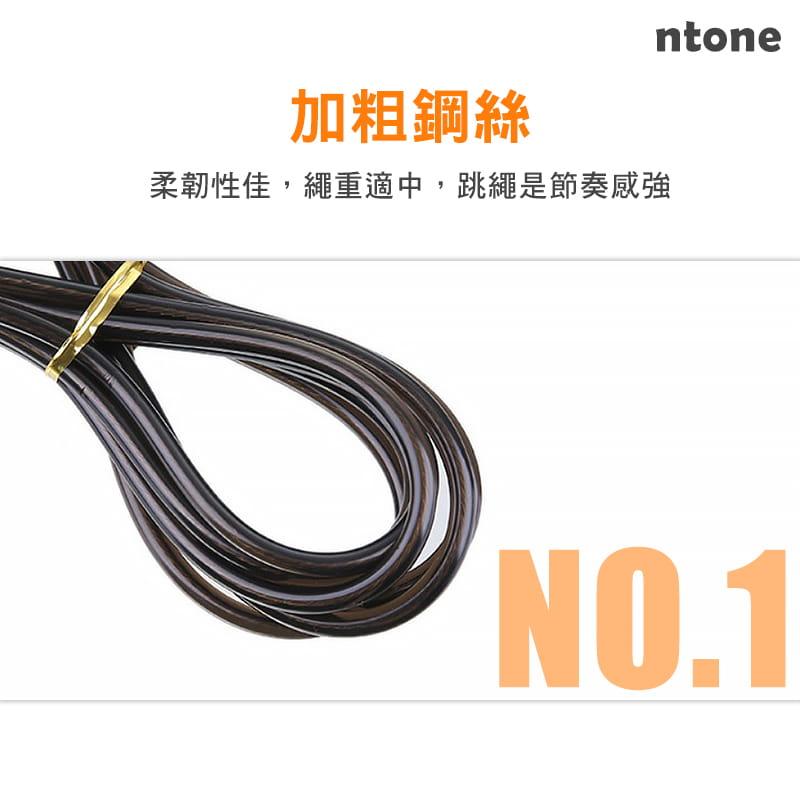 負重跳繩體能訓練器(4色可選)加粗鋼絲 耐腐蝕 自由調節 3