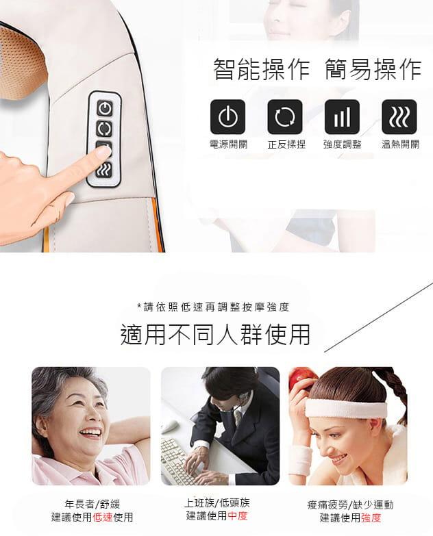 【健身大師】-愛健康6D肩頸揉捏按摩器 7
