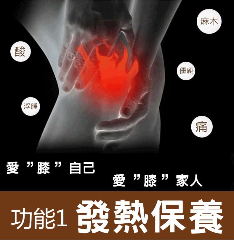 多功能肩頸腰膝蓋熱敷按摩器 5