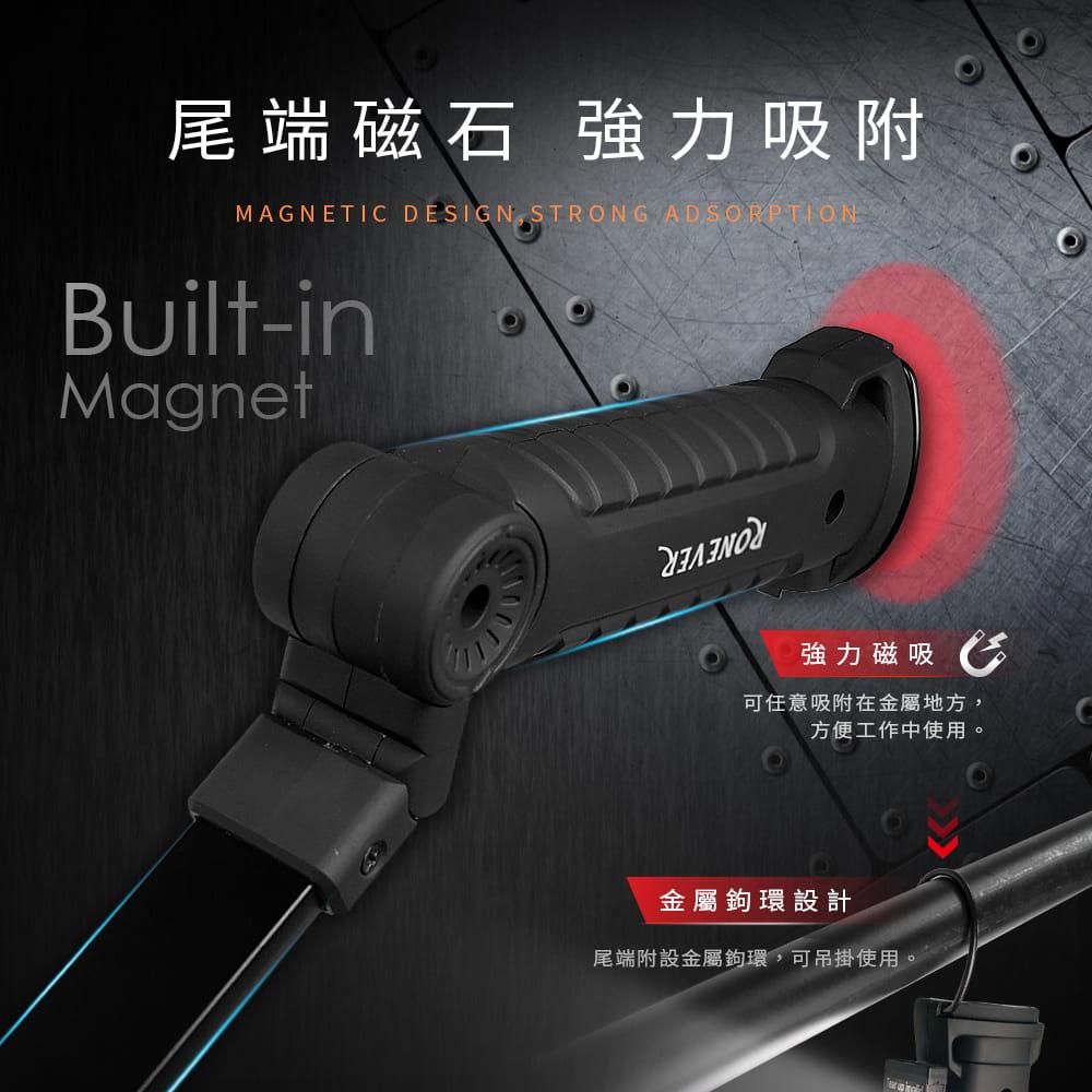 【RONEVER】COB-2磁吸工作燈手電筒 7