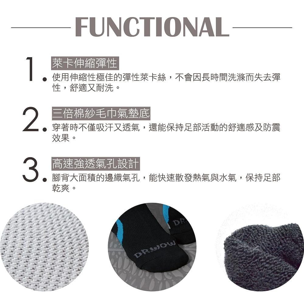 【DR.WOW】足弓氣墊支撐除臭機能襪-女款 5