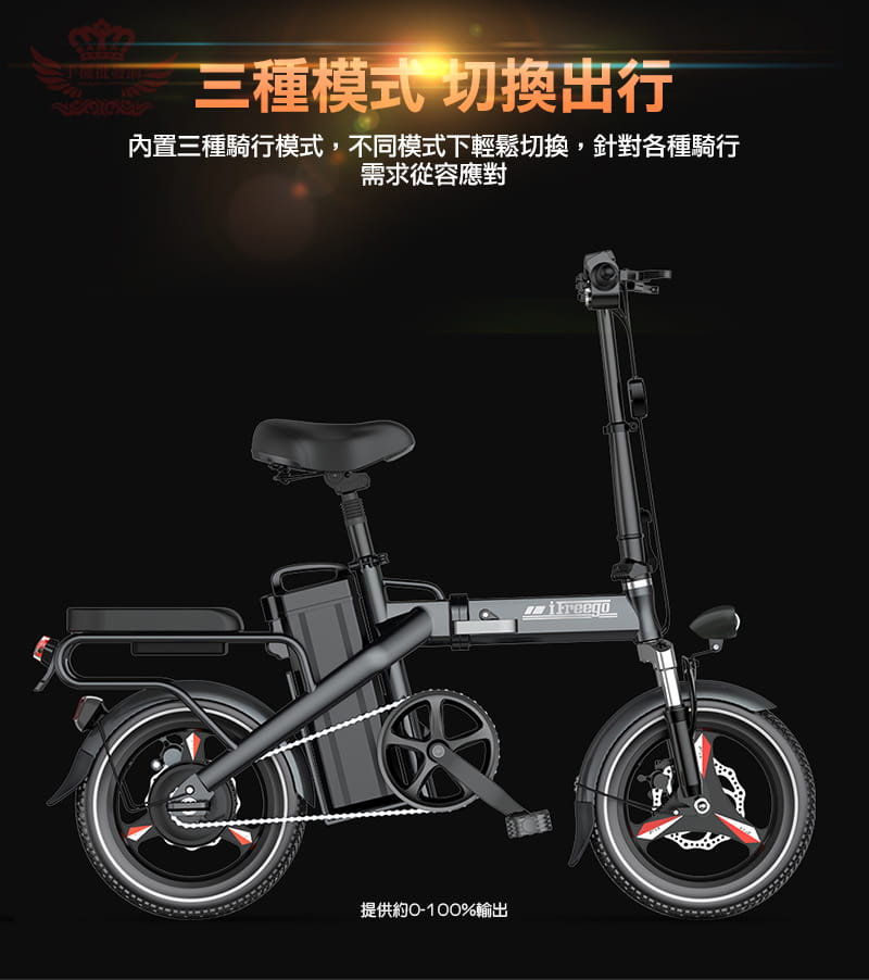 F5 電動自行車【 150公里版】 16