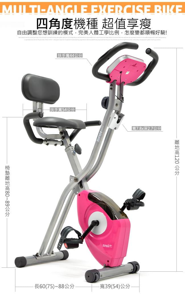 【SAN SPORTS】四角度飛輪式磁控健身車(超大座椅+椅背) 18