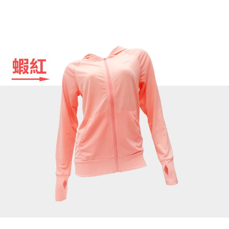 涼感機能防曬外套 5