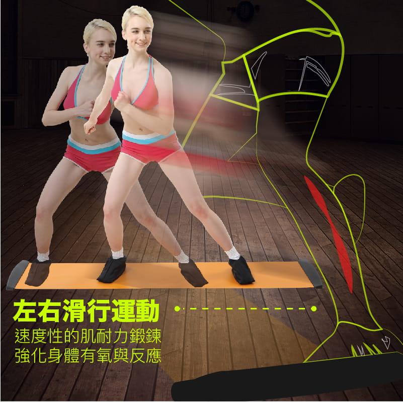 【台灣橋堡】女人我最大 推薦 超有氧滑步墊 在家也能easy瘦 5