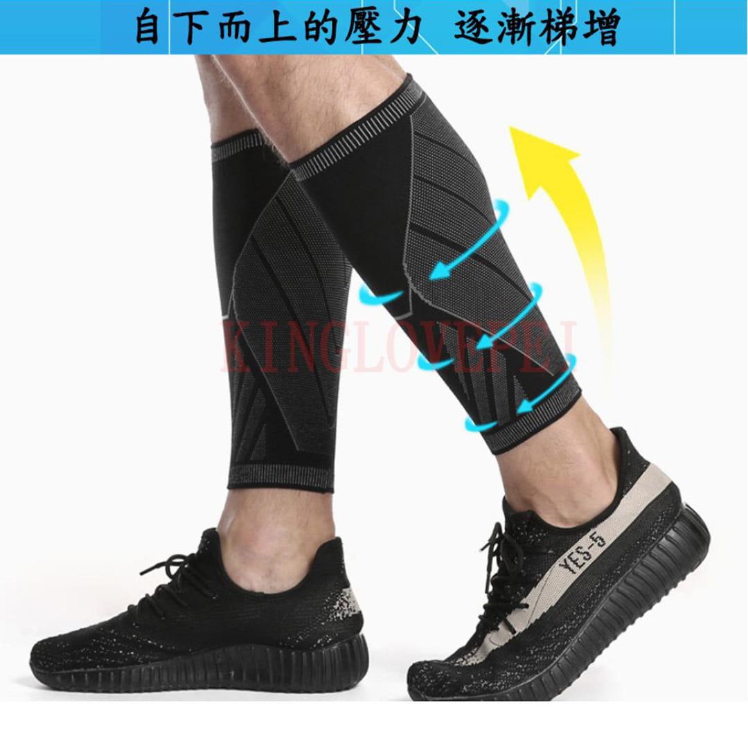 AOLIKES 高透氣護小腿運動護具 4