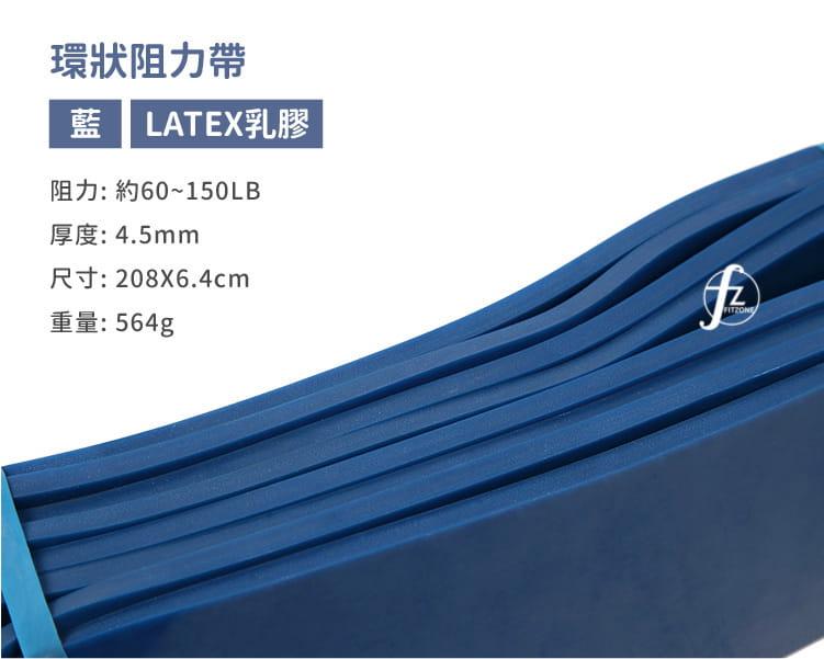 【ABSport】寬6.4cm阻力帶(60~150LB)/乳膠阻力繩/彼拉提斯帶/手足運動拉力 1